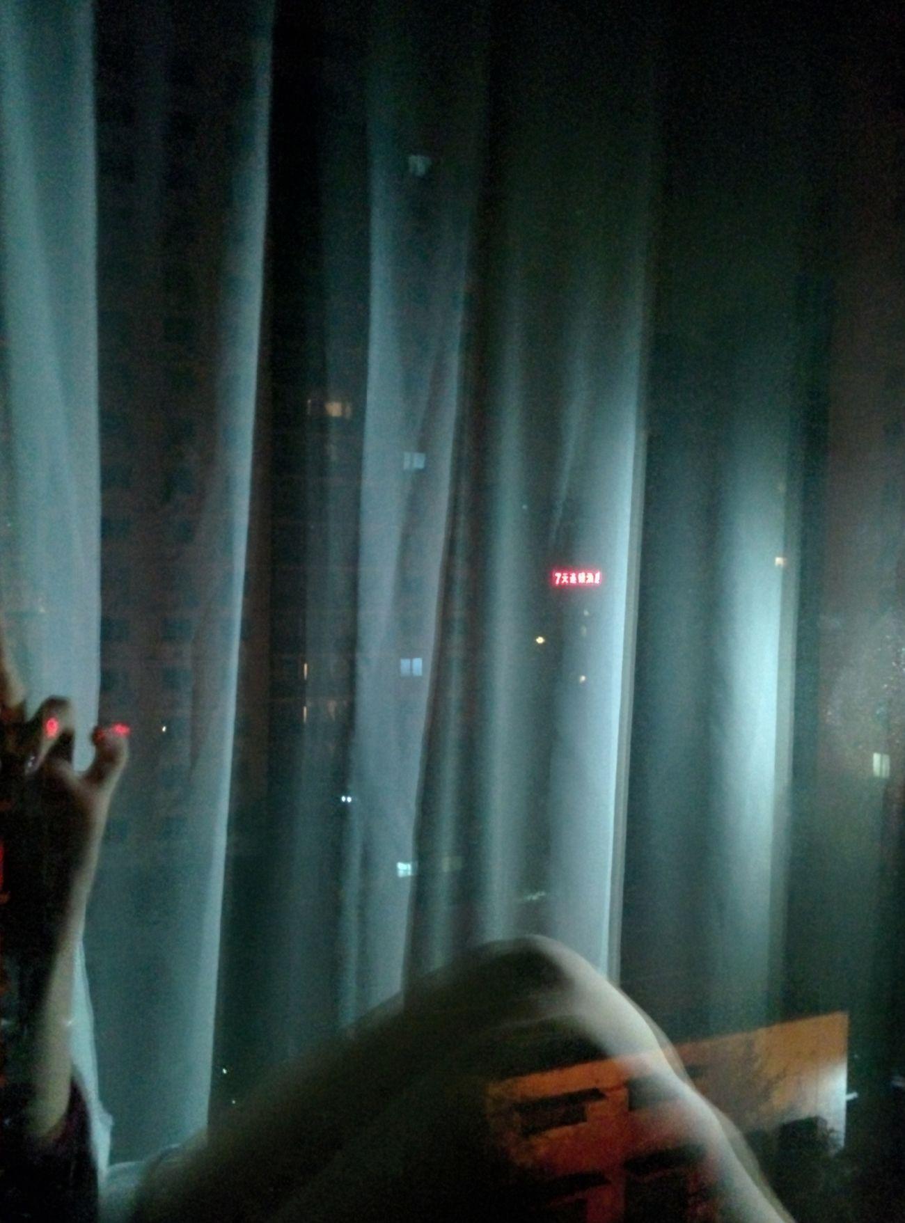 Hotel China Beijing Window