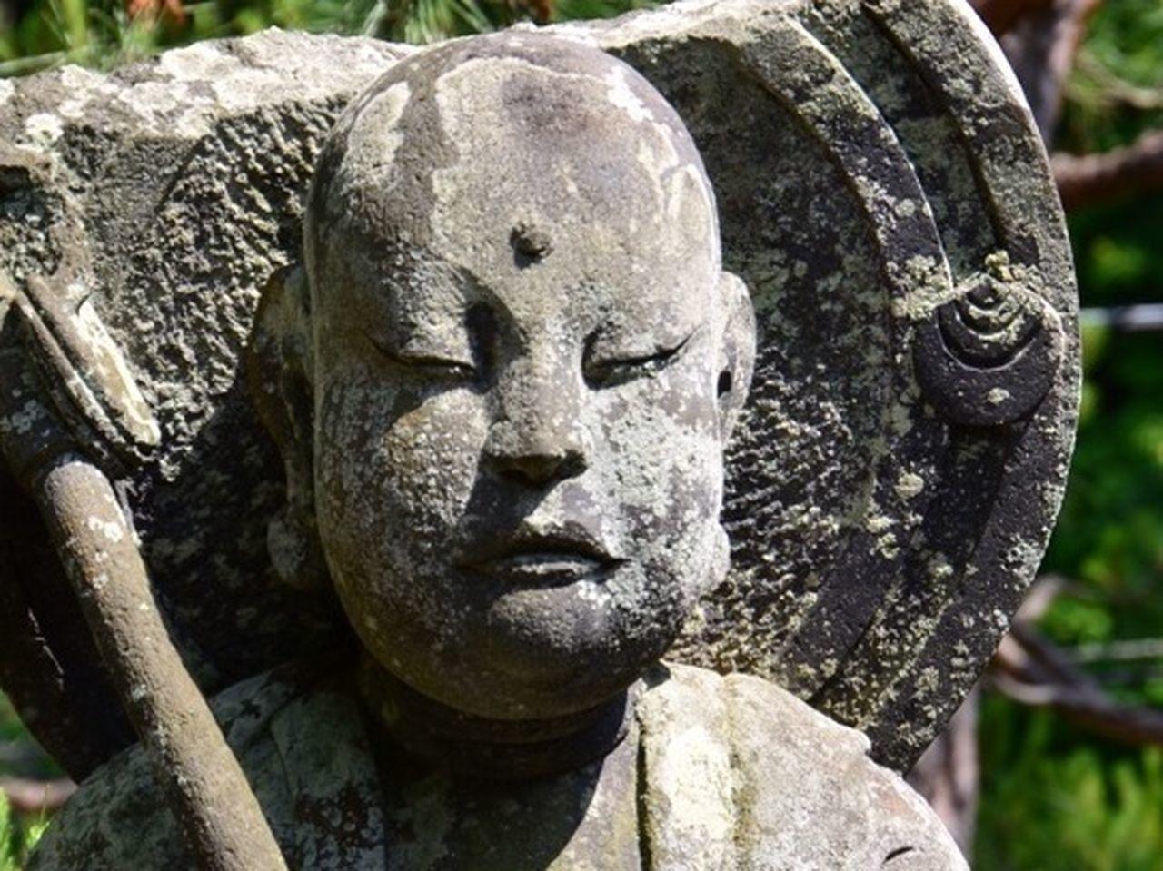 Face God Zeniarai Benzaiten Ugafuku Shrine