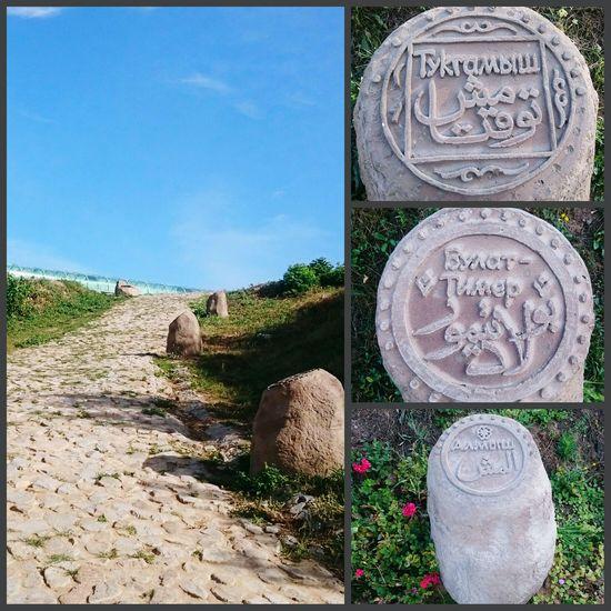 Ханская тропа, вдоль которой расположены камни с их именами. Tourism Булгары татарстан
