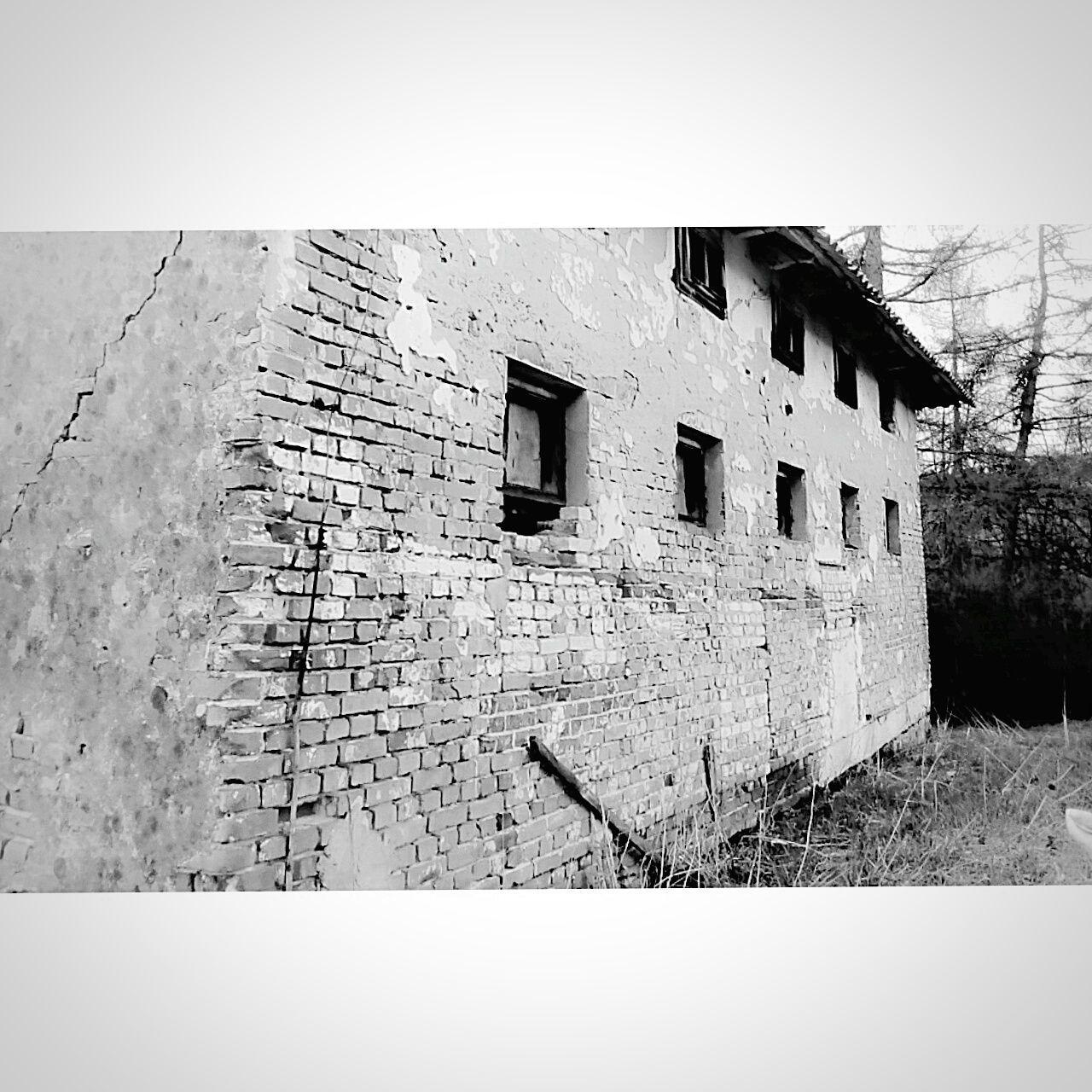 Old Foto  Tylicz Magazyn