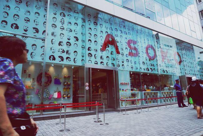 Shopping Tokyo Asoko Store