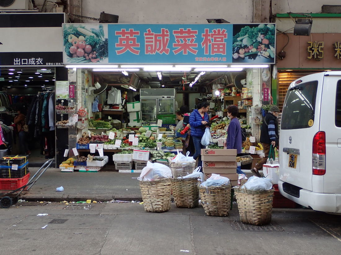 Shau Kei Wan Buying Consumerism Crowd Day Food For Sale Freshness Haggling Hong Kong Local Business Market Marketing Outdoors People Price Tag Real People Retail  Selling Shopfront Store Text Vegetables Vegetables & Fruits Wicker Basket Women