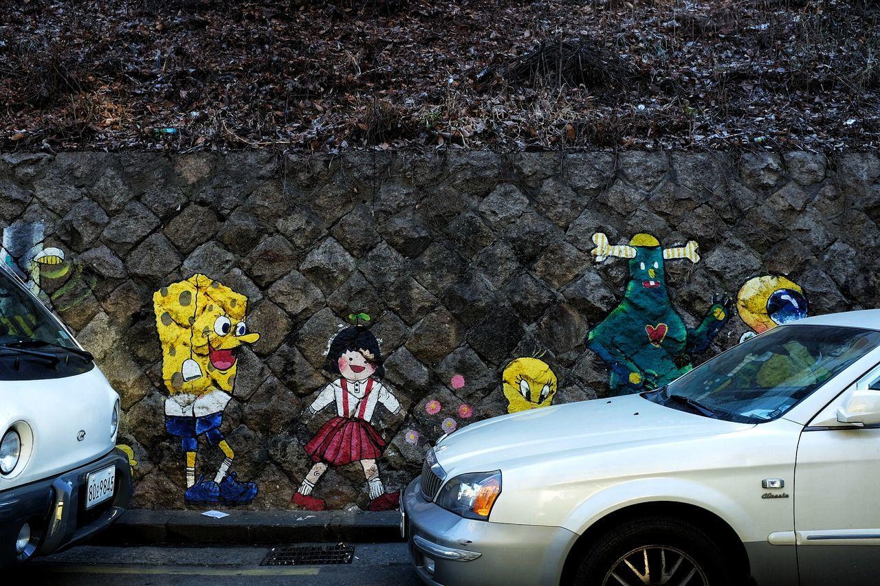 Wall mural. Streetphotography Seoul Korea City Visual Writing On The Walls Painting Wall Murals Cartoons Spongebob Art