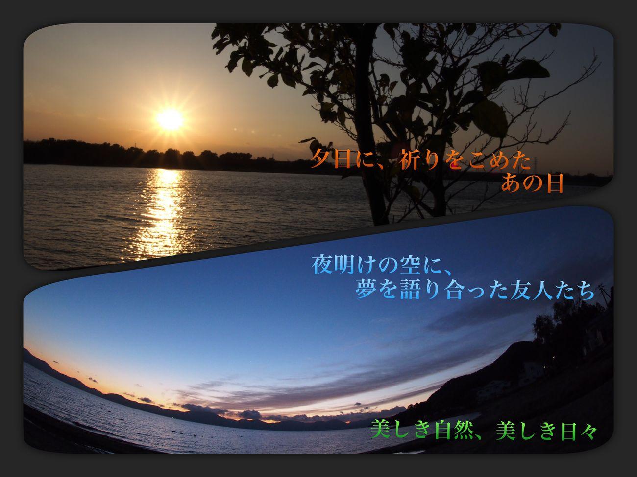 (上)2016.10.20 埼玉県 彩湖    (下)2016.10.24 会津 猪苗代湖         ・ 1ページマガジン