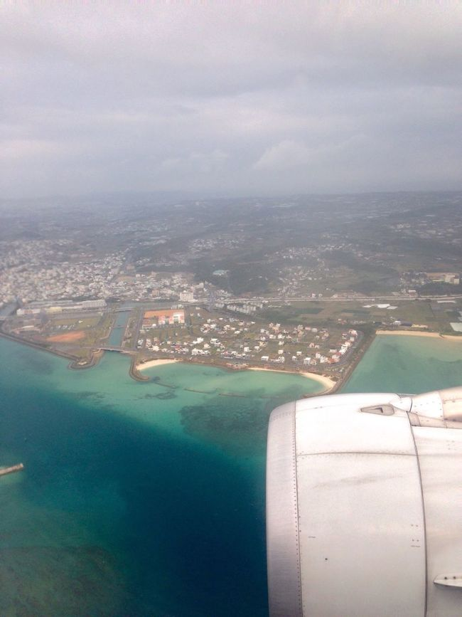 Singapore was nice but it's good to be home! OKINAWA, JAPAN Airplane Iphonography Blue Water