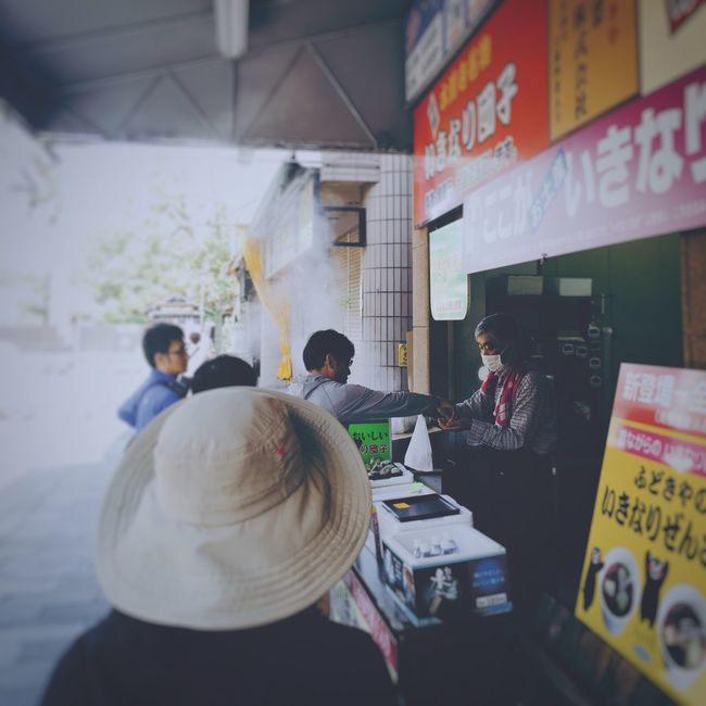 Pray For Kumamoto Check This Out Streetphotography Snapshots Of Life IPhoneography Eyem Best Shots People