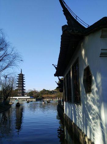 方塔公园 China New Year Sunlight
