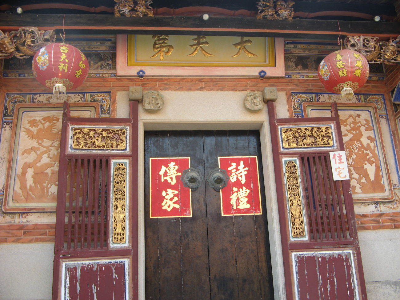 Architecture Chinese Style Building Door Amazing Taiwan
