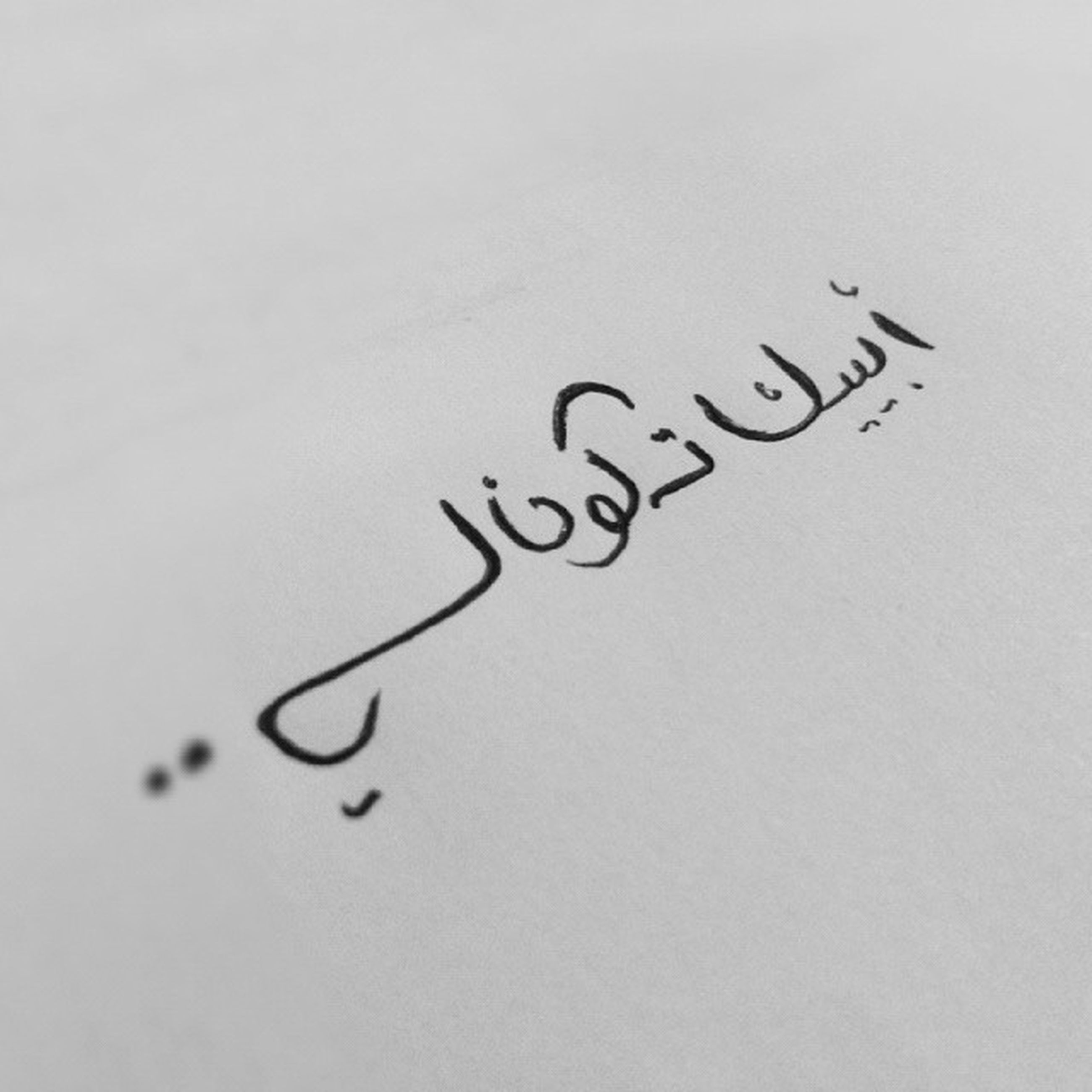 text, western script, communication, capital letter, close-up, sign, message, information, number, copy space, high angle view, handwriting, paper, white color, information sign, no people, non-western script, guidance, indoors, arrow symbol