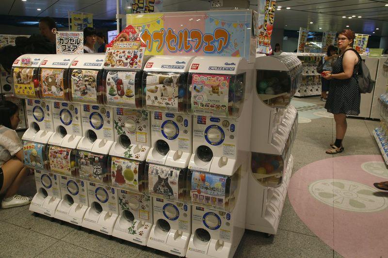 Gachas Toys Nippon Shinjukuku Gachaponlover Gachapon Gatchapon 東京 Tokyo 新宿区 Tokyo Photography Shinjuku,tokyo Japan Tokyo, Japan Japan Photography Shinjuku_tokyo Shinjuku Tokyo,Japan Tokyo Japan Japan Photos Subwayphotography Gatcha📷 Gacha Gacha