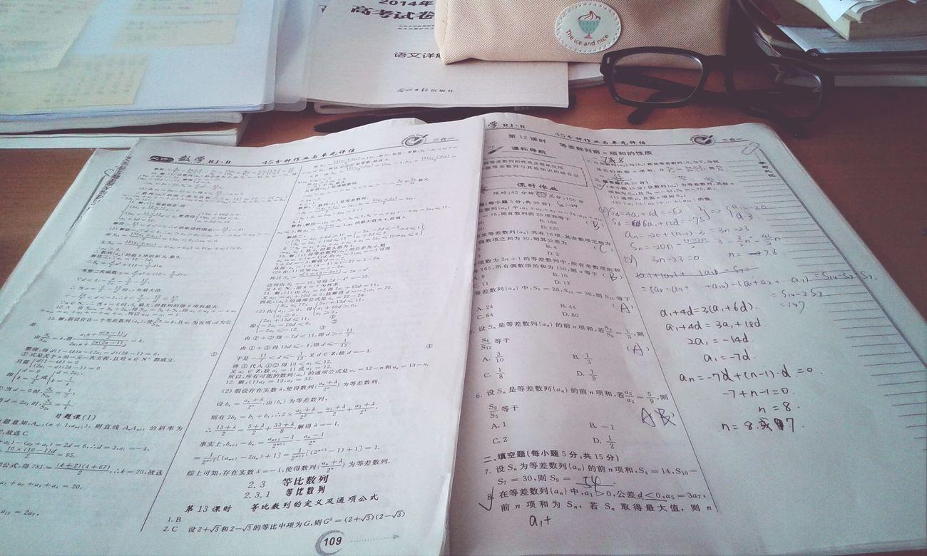 Boring Homework Math Time  Good Student