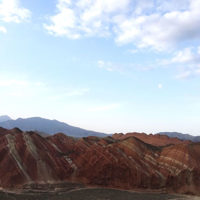 Hello World Danxia Mountain