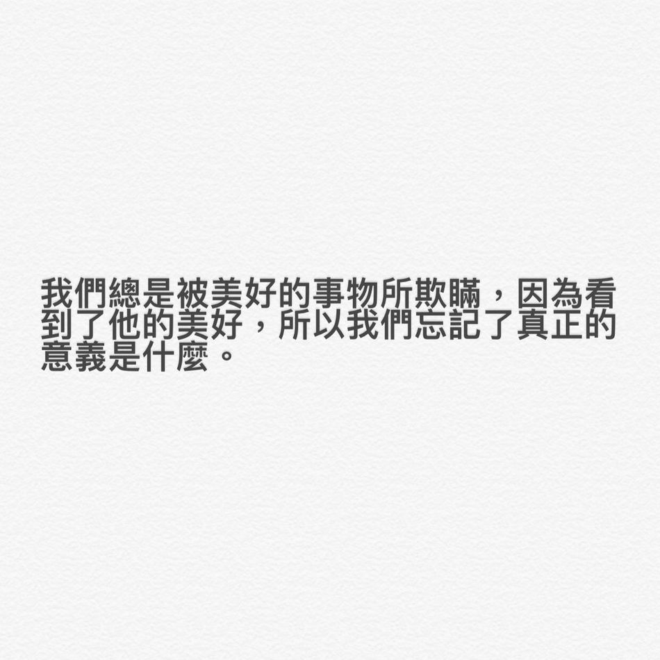 Non Stop  Keep Going  Life Taiwan