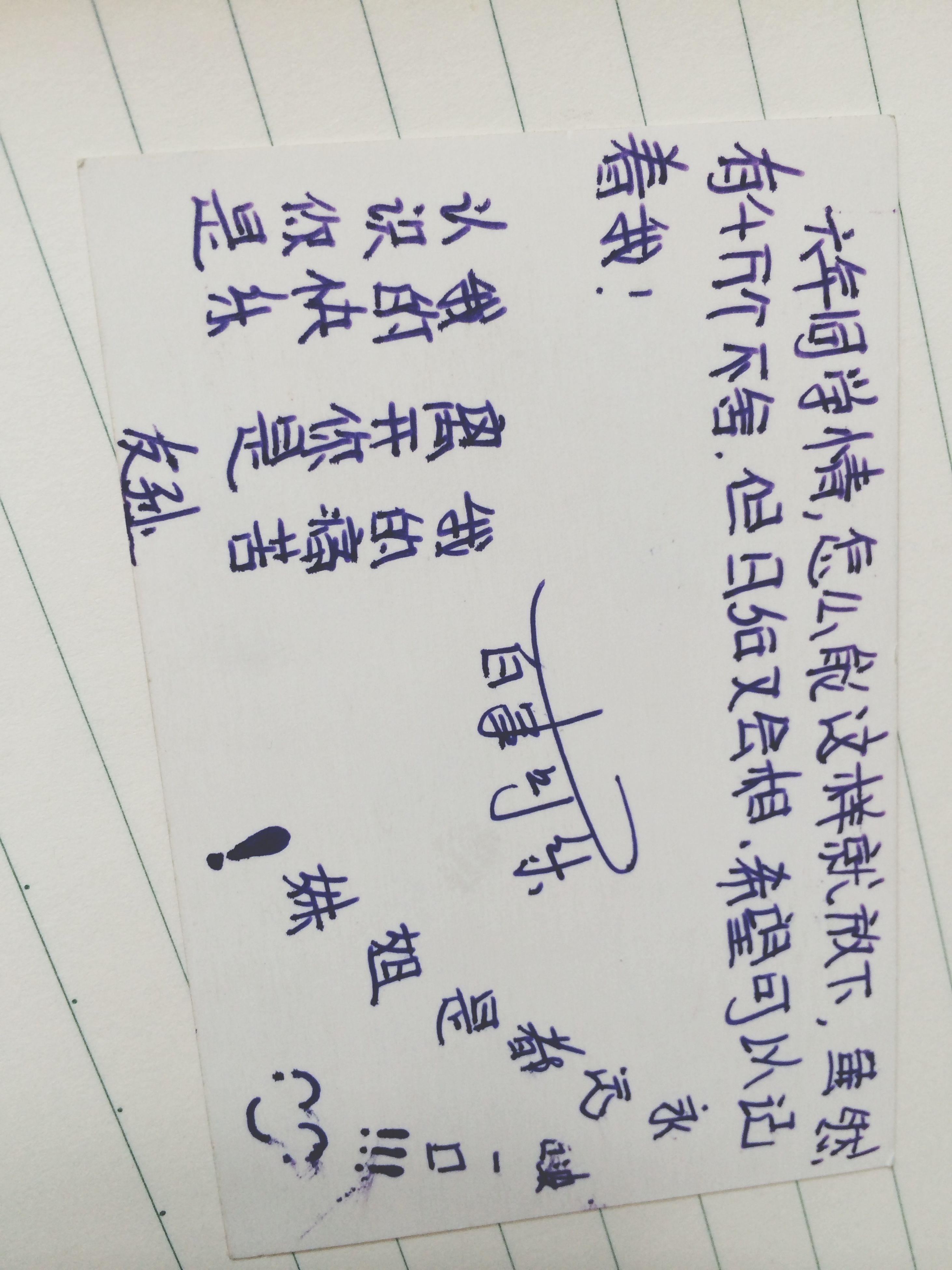 text, western script, communication, indoors, non-western script, capital letter, information, number, sign, information sign, high angle view, close-up, message, guidance, wall - building feature, paper, handwriting, no people, arrow symbol, white color