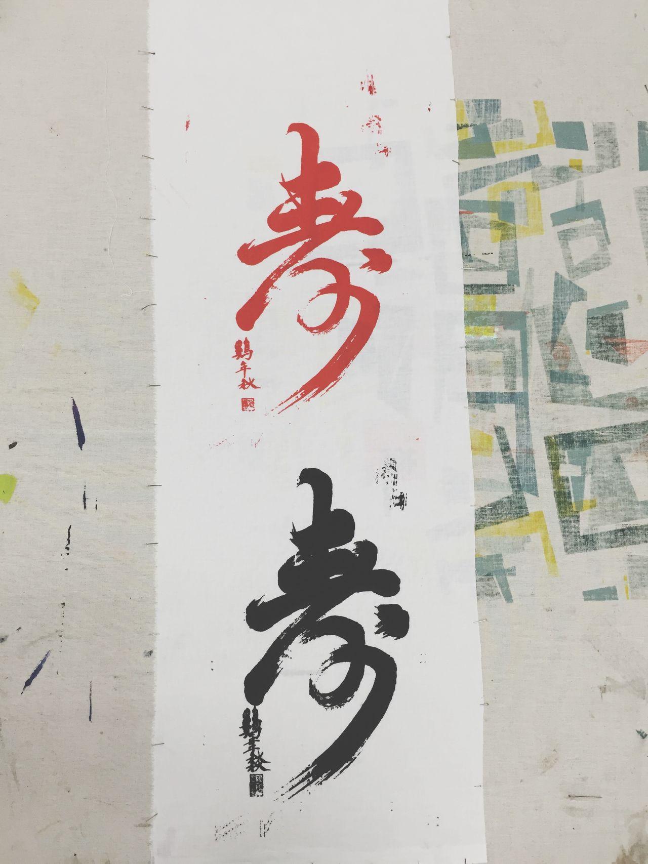 Printscreen Uniwork Leed Chinese