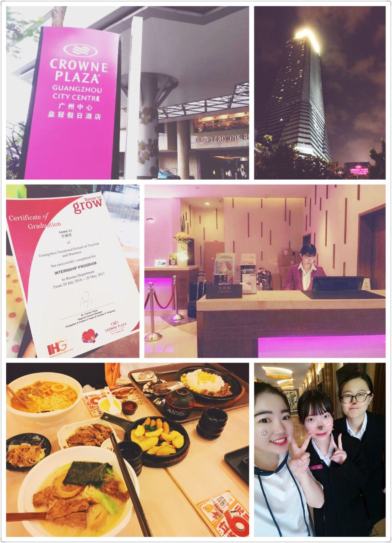 I finished my ten-month internship yesterday.谢谢陪我吃饭纪念的小伙伴🍻CPCC的buddy们 两年后见!! Last Day Internship Dinner Crowne Plaza Hotel Goodbye Congratulations Thankful Concierge  Girls EyeEm Best Shots Sharing A Moment Taking Photos Life Style Records Enjoying Life (null)Friendship ❤ Smiling