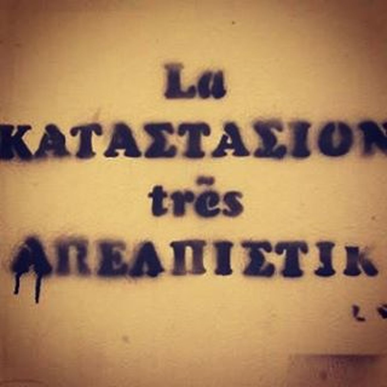 Μιλάμε για πολύ απελπιστίκ όμως. Metaxourgeio Metaxourgeiosquare Graffiti Lakatastasikontresapelpistik Creativepeople Creativity Blepapagalos Favoriteplace Withmyloves Nelly Mika Anastasia Ioanna