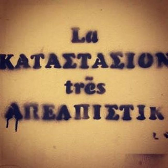 Μιλάμε για πολύ απελπιστίκ όμως. Metaxourgeio Metaxourgeiosquare Graffiti Lakatastasikontresapelpistik Creativepeople Creativity Blepapagalos Favoriteplace Withmyloves Nelly Mika Anastasia Ioanna