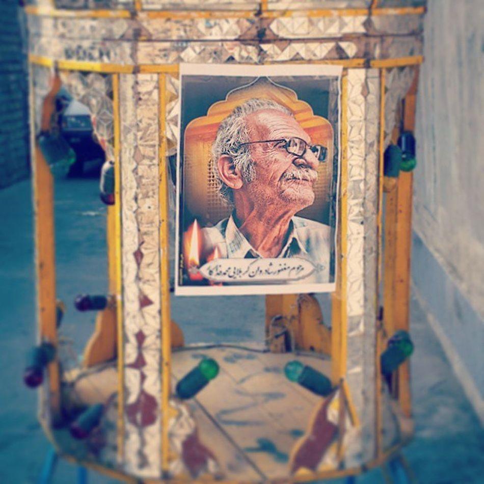 پیرمرد سالها تنها بود و اکنون در قبر و حجله به کجا می نگرد الفاتحة همسایه عکسش قشنگ بود مرگ آخر خط همین و بس کاریش هم نمیشه کرد قم آذر