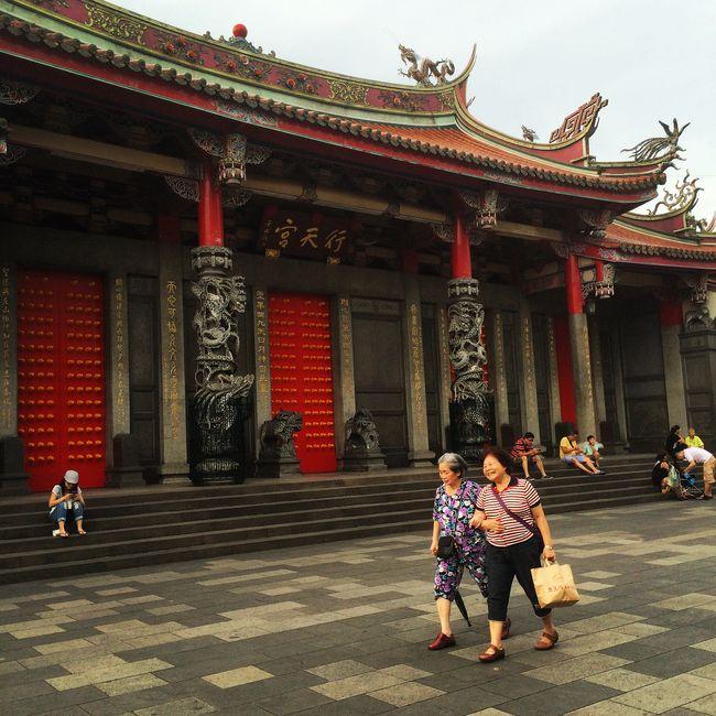 Wonderful Taipei