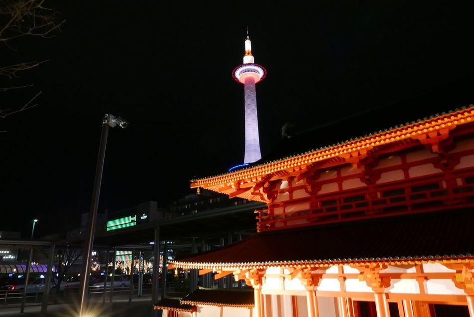 Night Illuminated City Architecture Kyotostation Japan