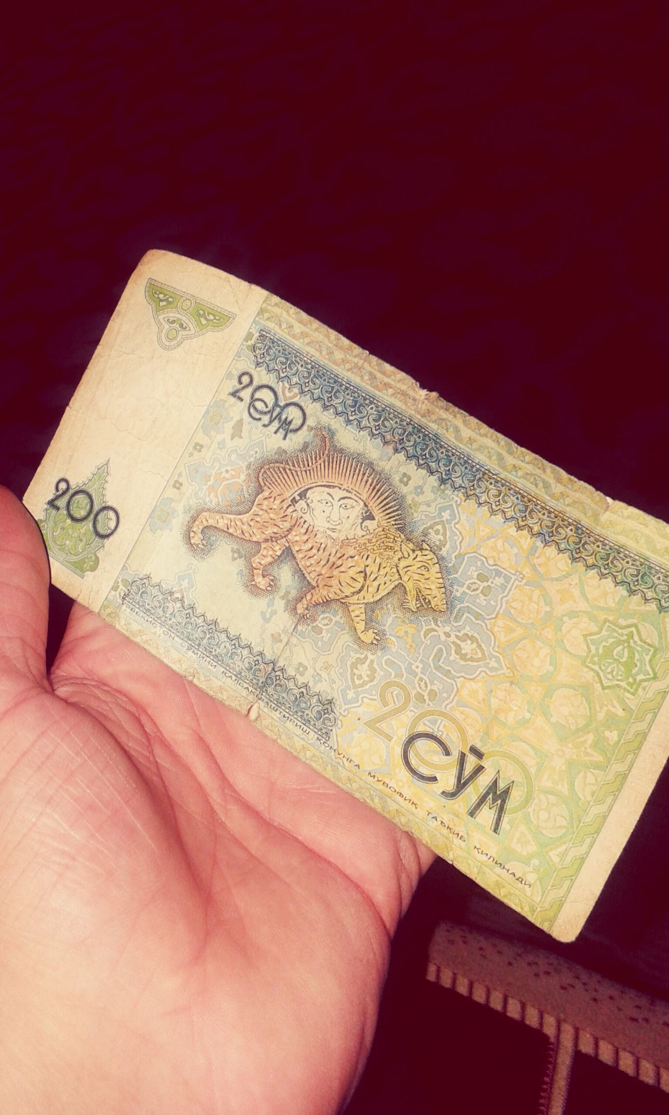 денежка узбеки