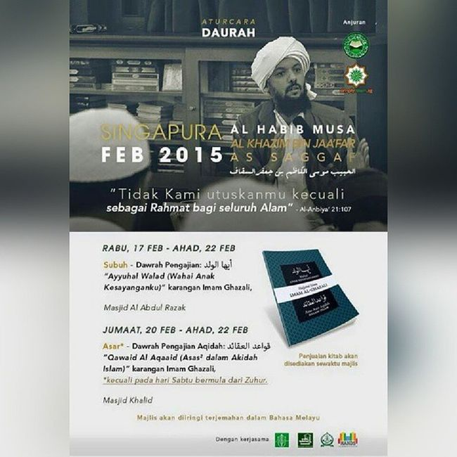 Daurah from Al-Habib KazimJa'far Muhammad al-Saqqaf. Mustgo Letsgo Gojer Veryveryvery