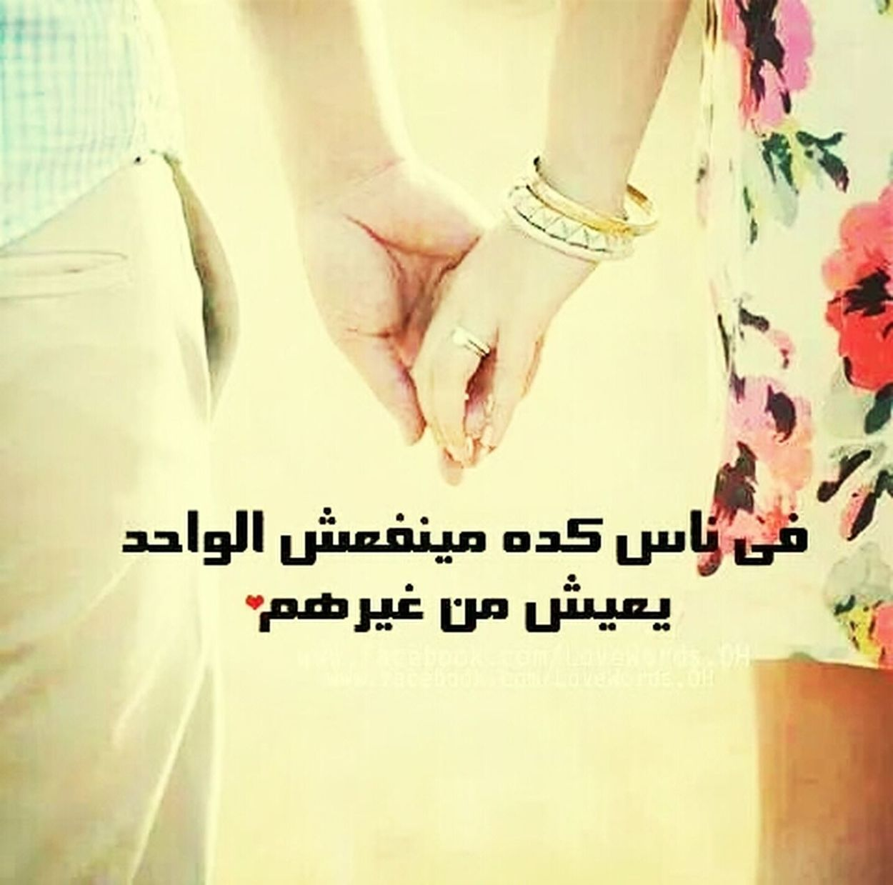 ♥;··`♥ اشتقت لك و أنته الوطن في عيوني من زمان