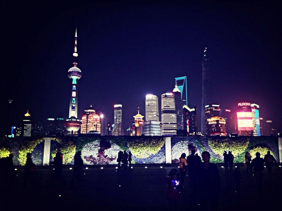 上海,我到了… Shanghai, China Night Lights MomoTravels