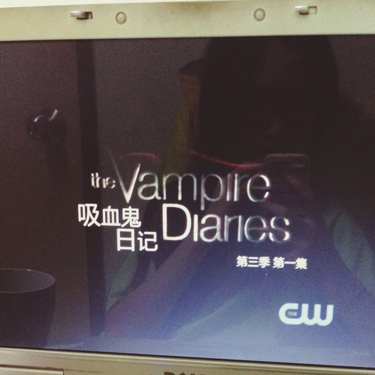 Now watching Thevampirediaries Season 3 Saturday Noon
