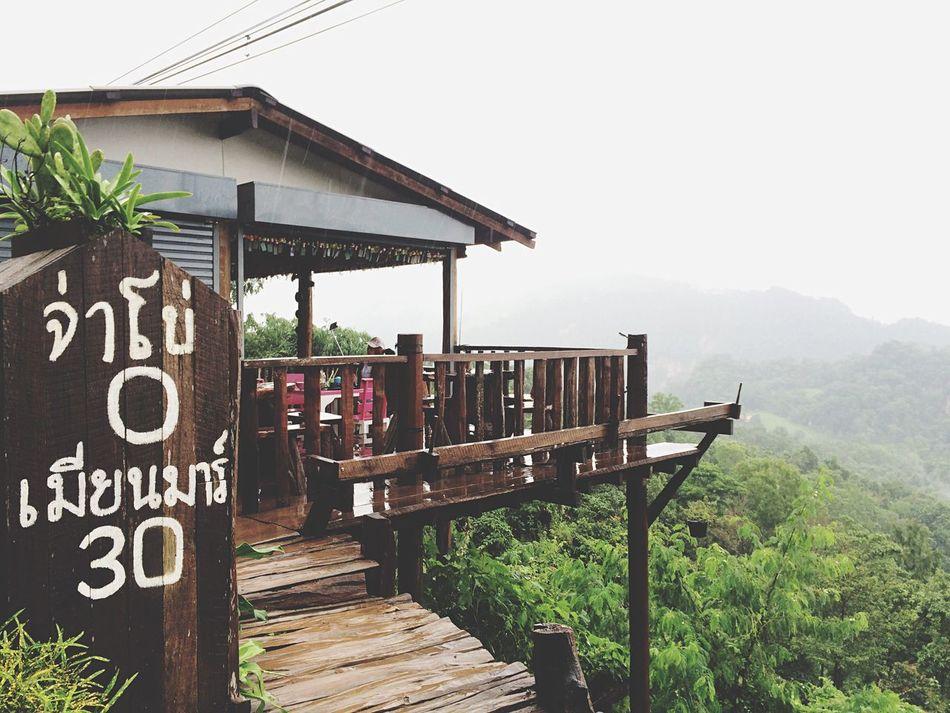 My Travel  My2016 Maehongsontrip Green Season Rainy Days Good Moment Life Is A Journey Enjoying Life Local Life