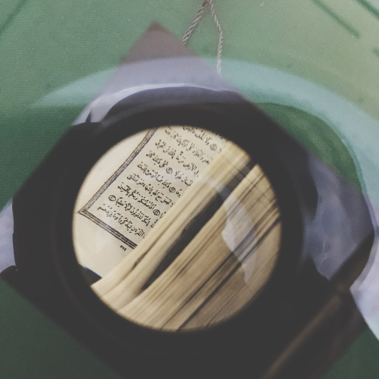 Read. Islamic Art Islam IPhoneography AlQuran