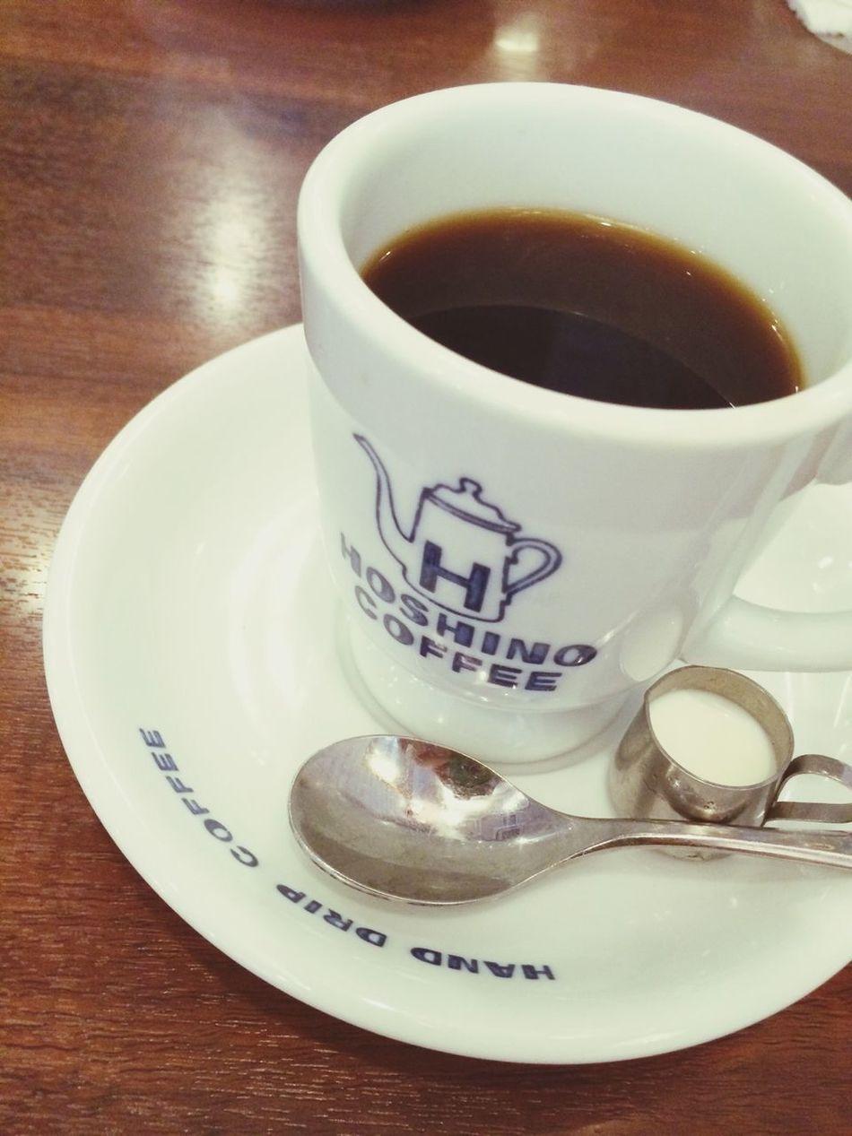 Coffee Coffee Break