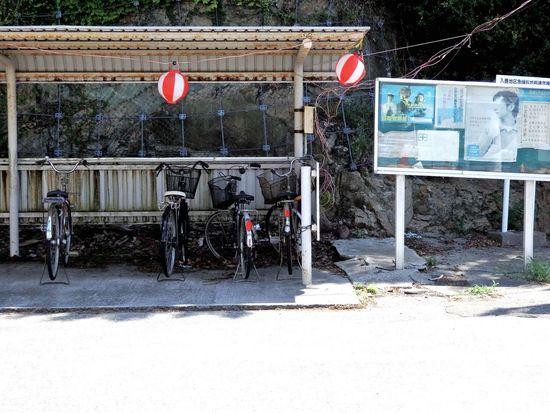 Japan Kashirajima 頭島 Summer Summerdays  Sunnyday☀️ Light And Shadow Eyemphotography