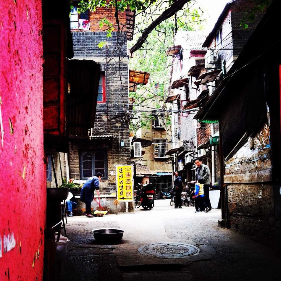 The world it's like a book, more you travel more you learn Real People Outdoors China Nanjing Love City By My Cam