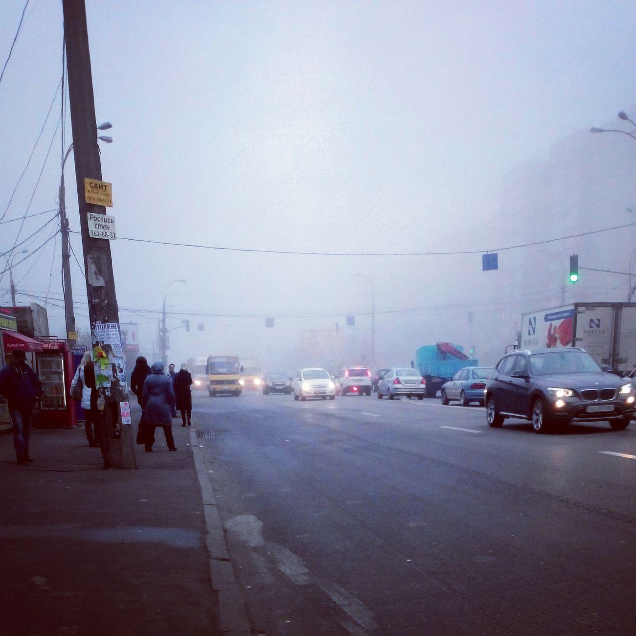 туман утро Киев