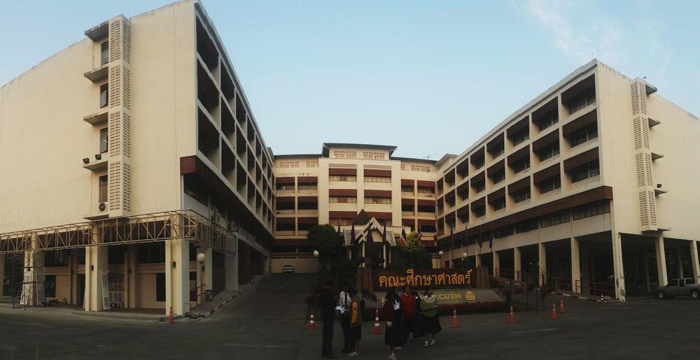Kku Facultyofeducation Ed Khonkaen University Thailand Panorama