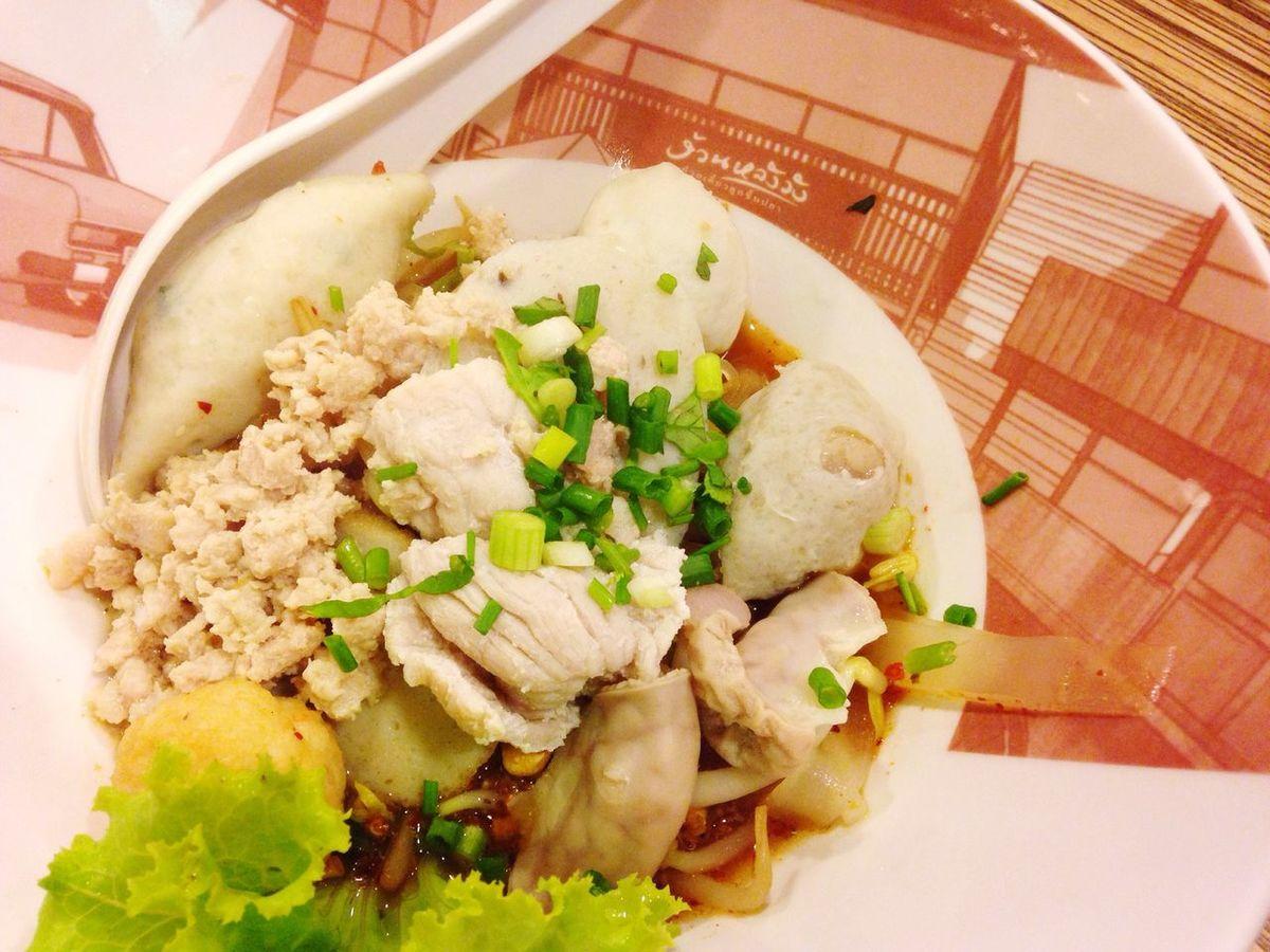 Plain Fish Ball Fish Ball Single Dish Lunch Top View Happy Meal One Dish Bowl Esplanade Bangkok