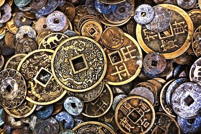 Ancient Coins Chinese Check This Out