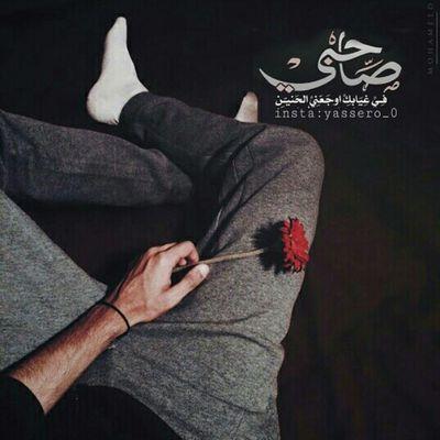 من_تصميمي ... Dubai Saudi Arabia السعودية  صباح_الخير الرياض In Riyadh Kowait جده تصاميم ياسر