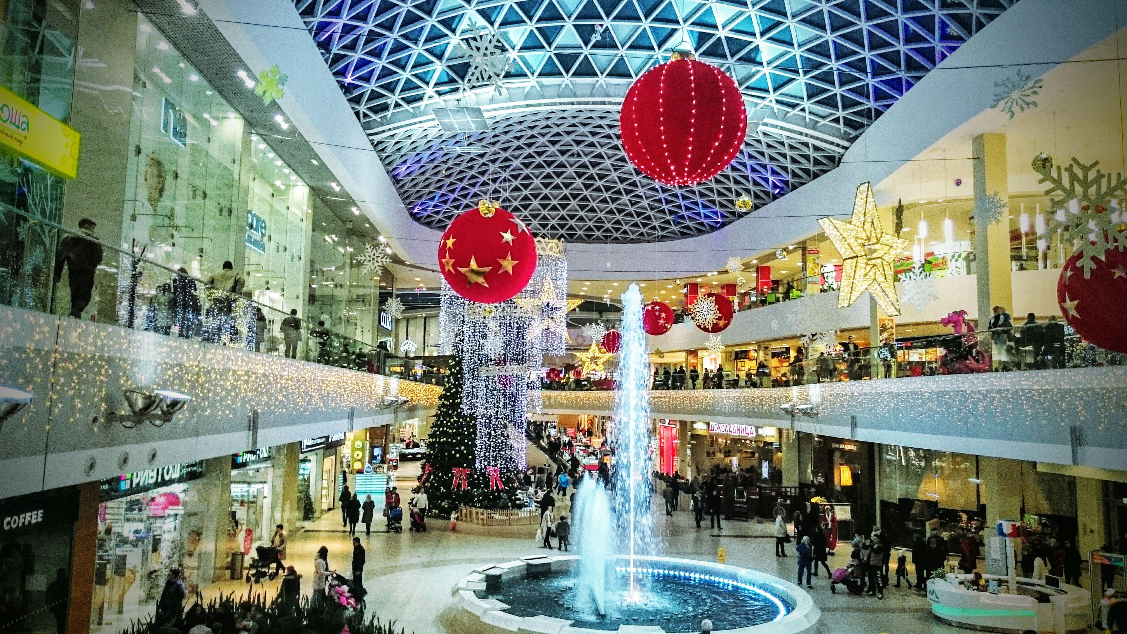 Moremall моремолл Shopping Mall