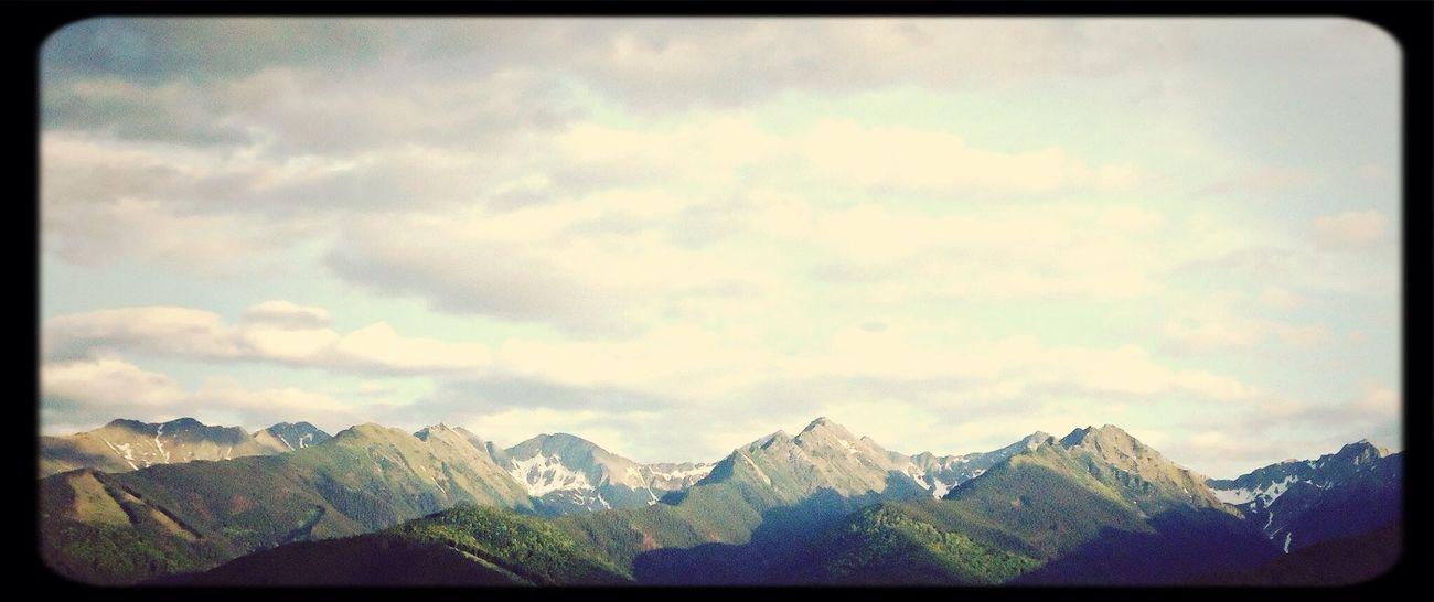 Transilvania Mountains Carpaty Love