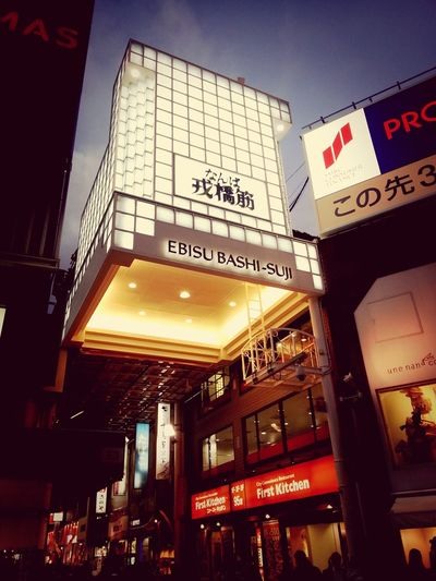 First day in Osaka!! Japan OSAKA Just Chilling Shopping