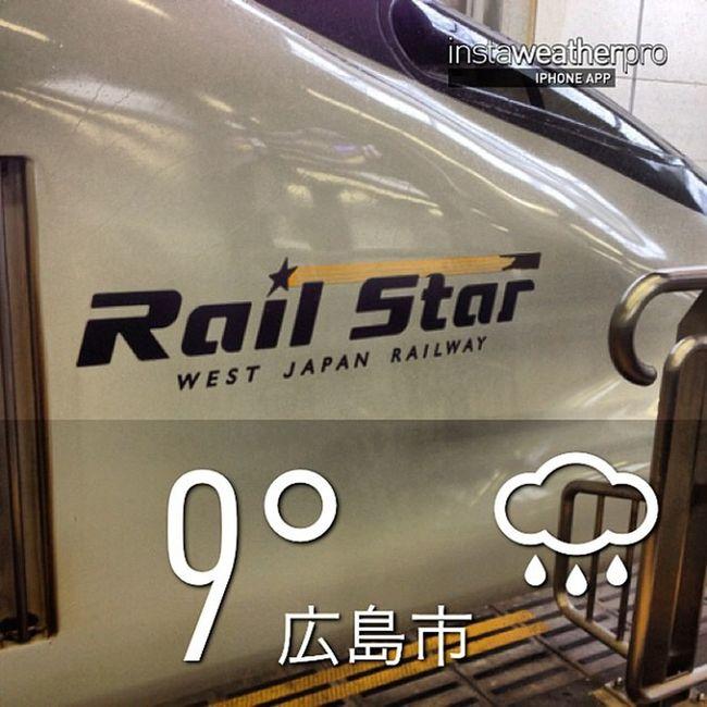雨じゃー!\(^o^)/Weather Sky Instaweather Instaweatherpro Outdoors Nature 広島市 Hiroshimashi Japan Day Winter Rain Skypainters Cold Hiroshimaprefecture