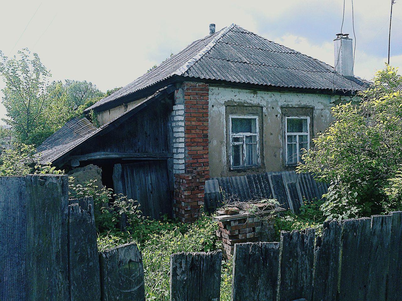 Old House Village Life Ukraine Nobody Lives Thekiomicollection