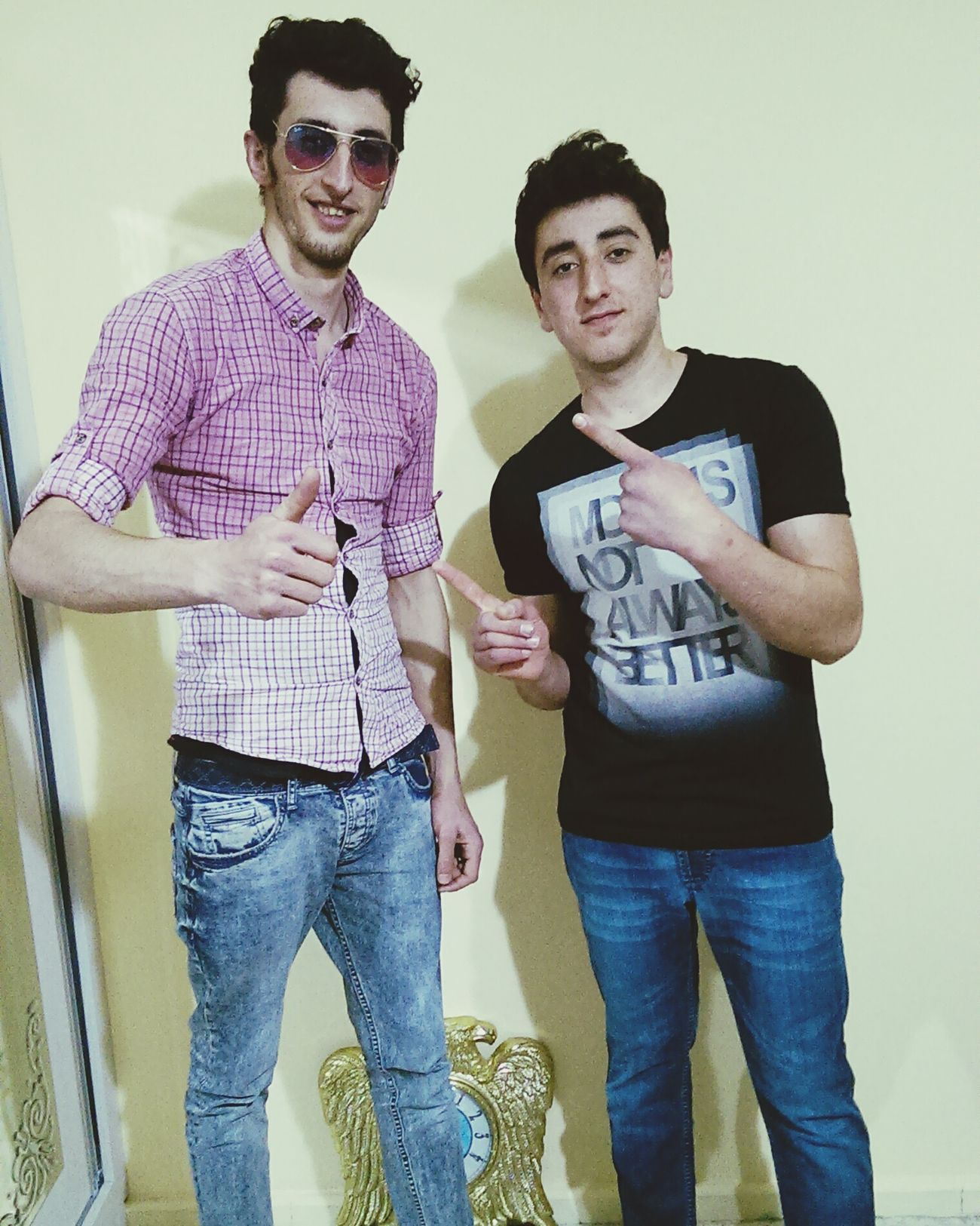 Kardeşimle beraber