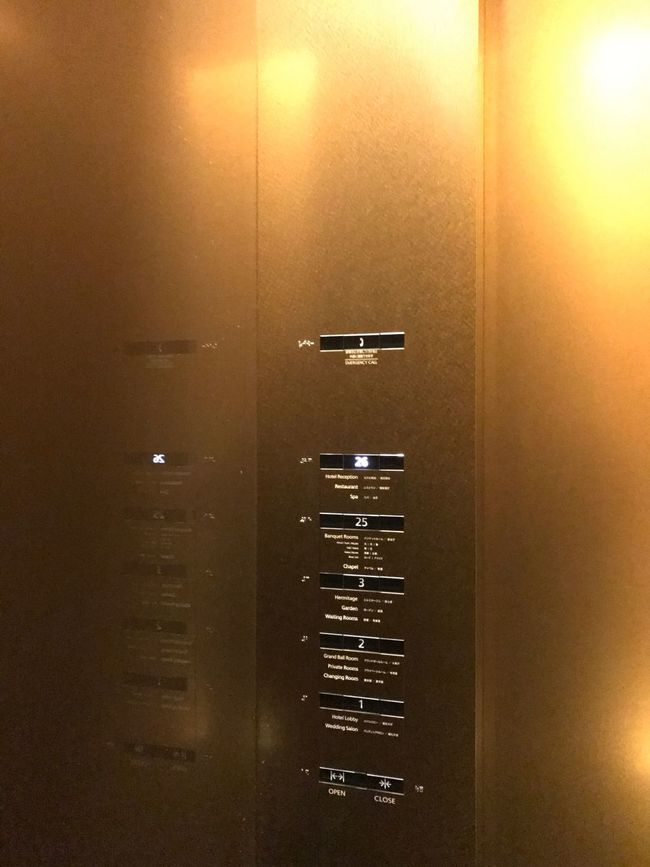 I'll stay here tonight. Safety Door Metal No People Lock Indoors  Architecture Locker Close-up Ajar Day Elevator Spg Sendai Executive  Luxury Hotel