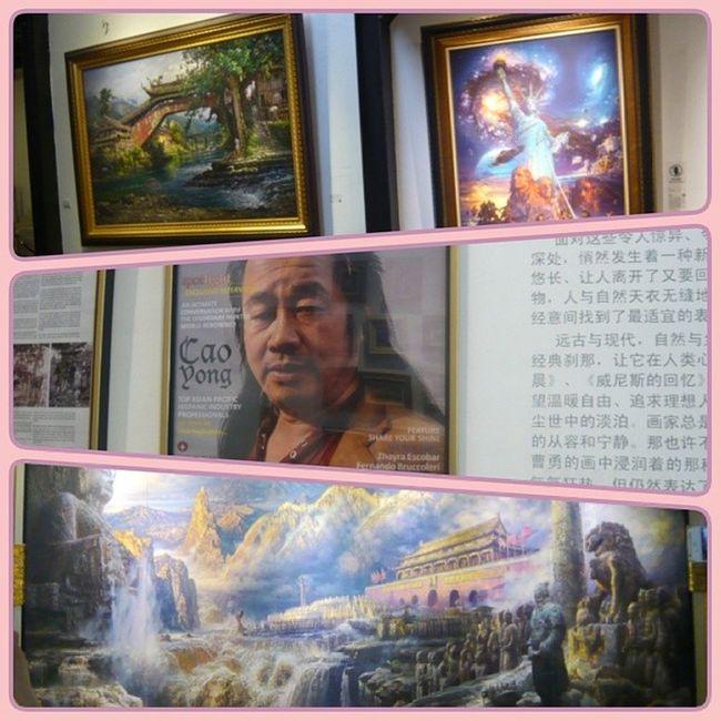 曹勇 画展 798 北京 Beijing