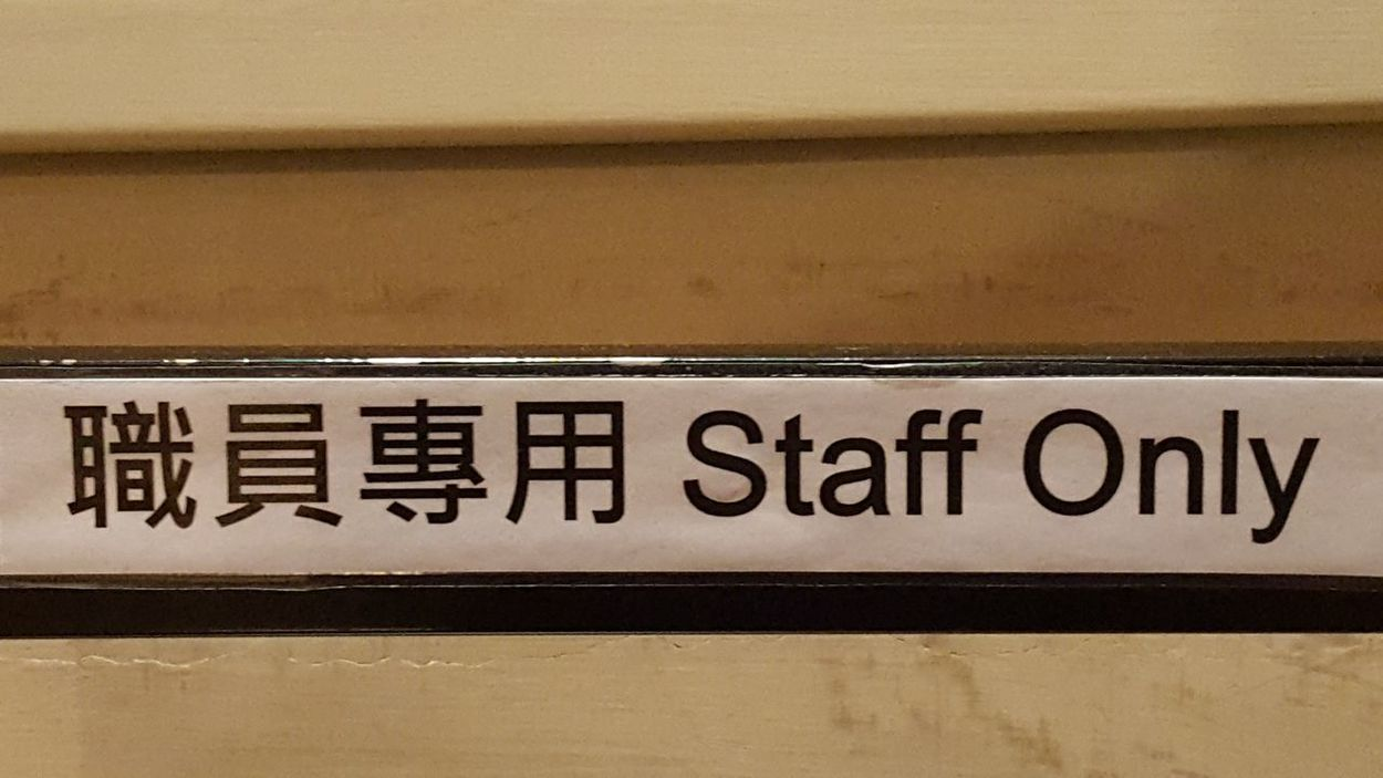 Text Communication No People Staff Staff Only Close-up Stuff I Love Travel ASIA Pupparazzi HongKong