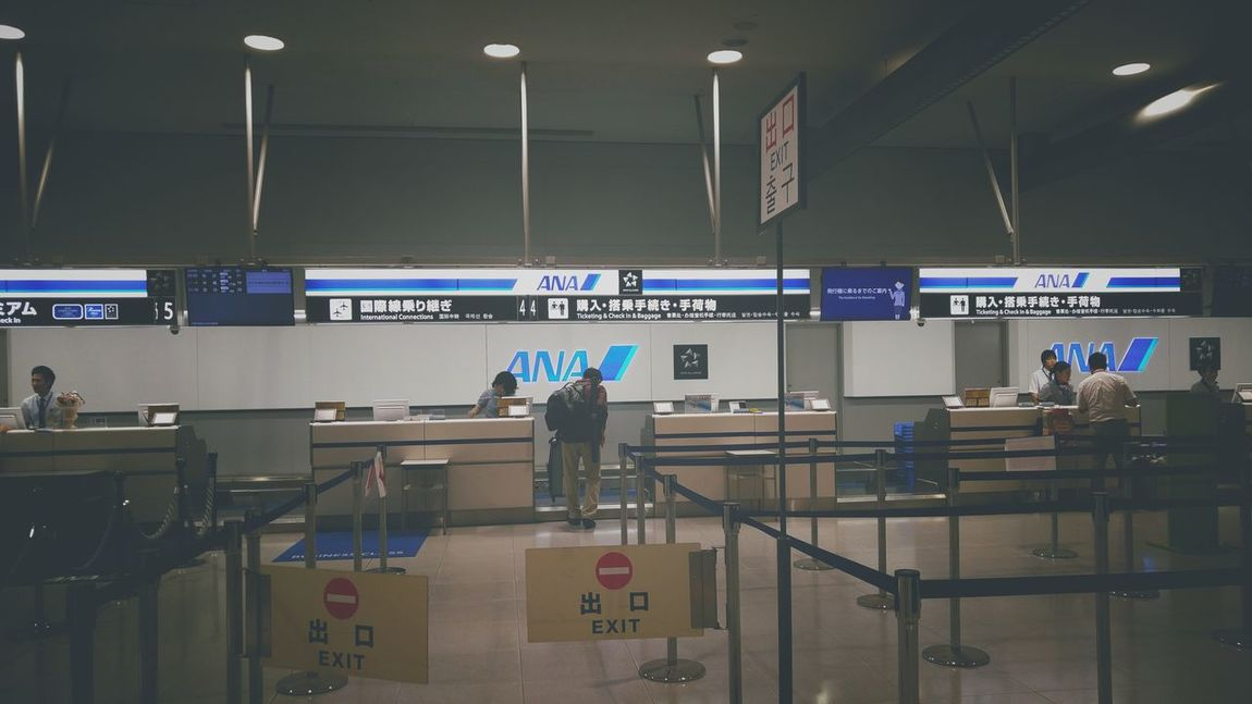 All Nippon Airways Being A Tourist Justgoshoot Eye4photography  Afterlight Summertime LGV10 Lgv10photography EyeEm Best Shots Travel Photography Traveling Summer2016 Site Seeing EyeEm Gallery Eye Em Best Shots TheWeekOnEyeEM